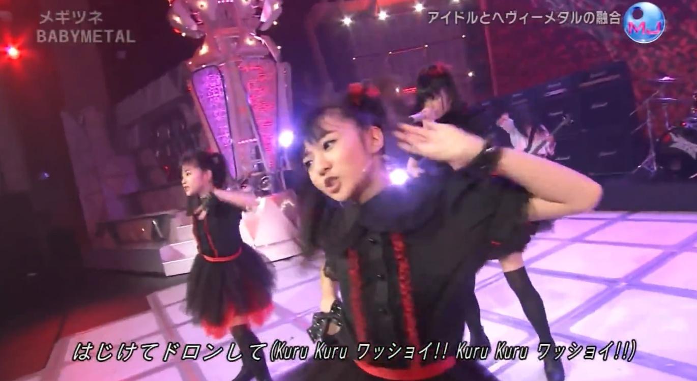 Megitsune_mj