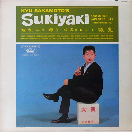 Sukiyaki_front